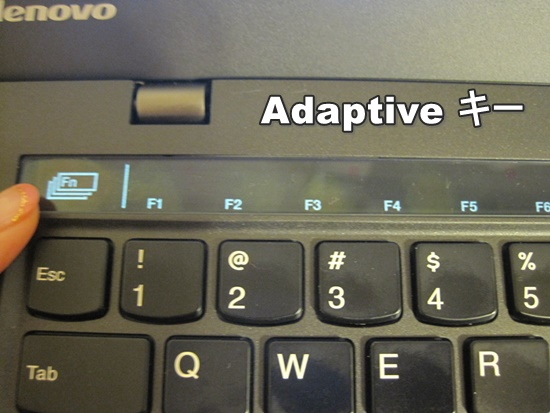 新しいThinkPad X1 CarbonのAdaptiveキーボード