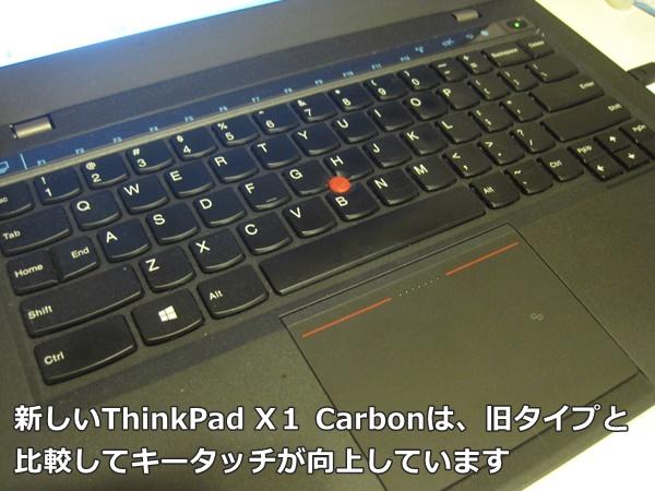新しいThinkPad X1 Carbonは、以前のX1Carbonと比較してキータッチが向上しています
