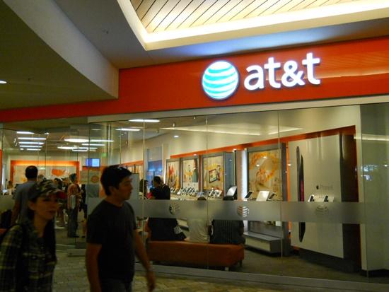 アラモアナショッピングセンターのAT&T