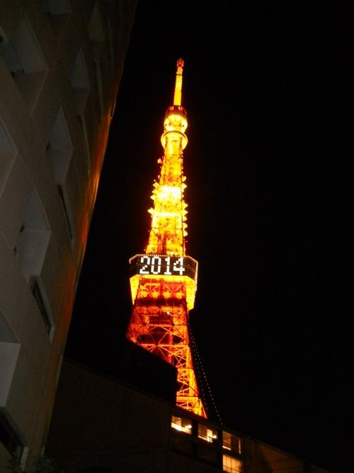 東京タワー2014 2015 カウントダウン