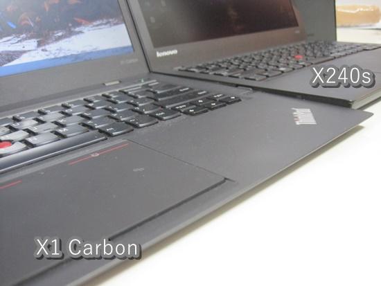 x240sとx1carbonの厚みの違い