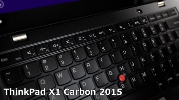 ThinkPad X1 Carbon 2015の6列物理キーボードが復活