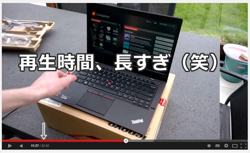 ThinkPadX1CarbonVdeo