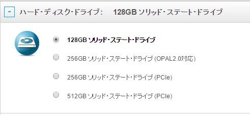 ThinkPad X1 Carbon PCLe接続SSD