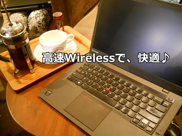 ThinkPadX1Carbon無線LAN Wireless