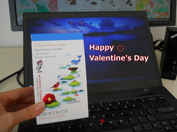 ValentinesDayThinkPadX1Carbon