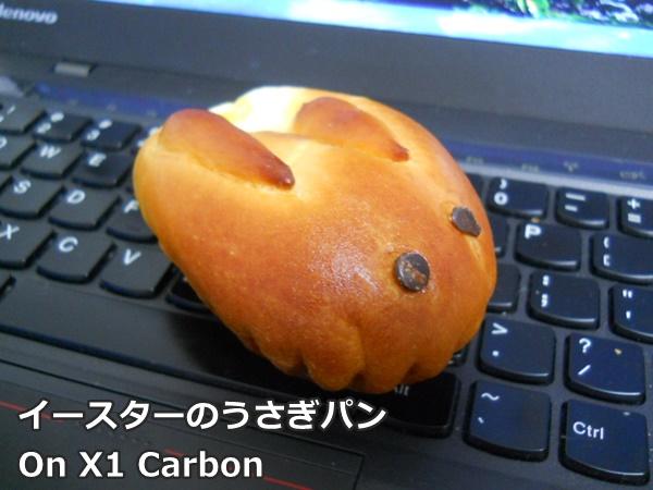 イースターのうさぎパン ThinkPad X1 Carbon