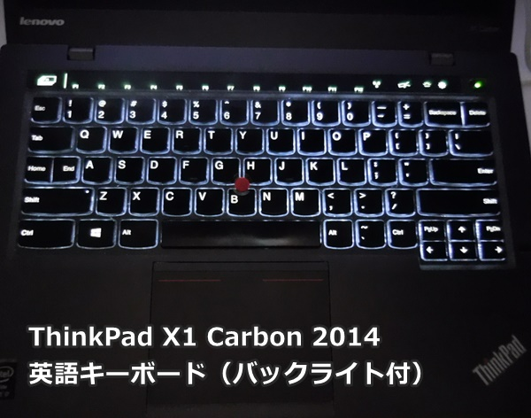ThinkPad X1 Carbon キーボードバックライトが宇宙っぽくて、かっこいい