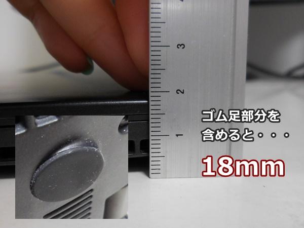 ThinkPad X1 Carbon の厚さを実測 タッチパネル搭載で厚みが変わる