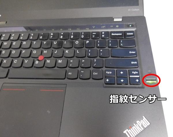 ThinkPad X1 Carbonについている指紋認証は感度がいい