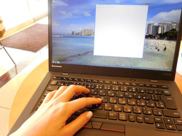 ThinkPad X1 Carbon 2015を使ってみた!画面が綺麗!キータッチがしやすい