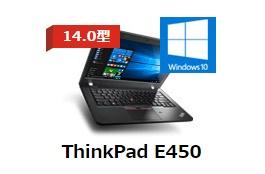 Windows10搭載モデルはThinkPad X1 Carbon