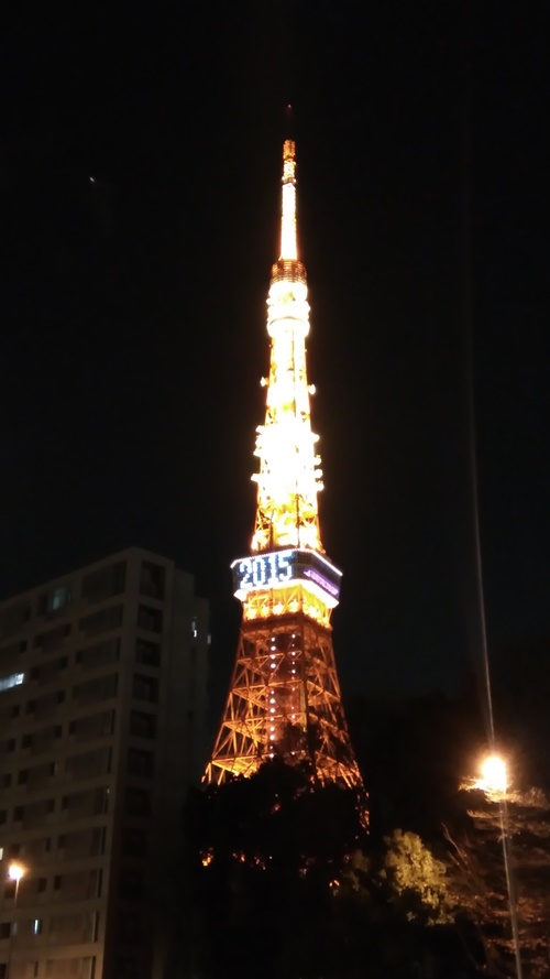 東京タワーも2015年カウントダウン