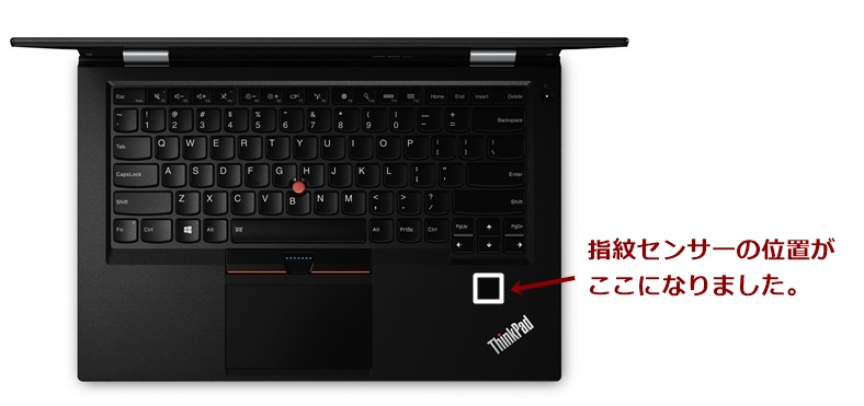 ThinkPadX1Carbon2016指紋センサーがタッチ式に