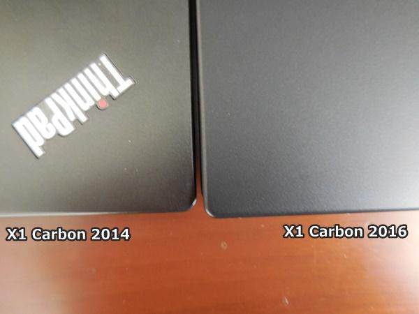 ThinkPad X1 Carbon 2014からX1 Carbon 2016に買い換えました!ざっくり比較してみます。天板の色味も違います