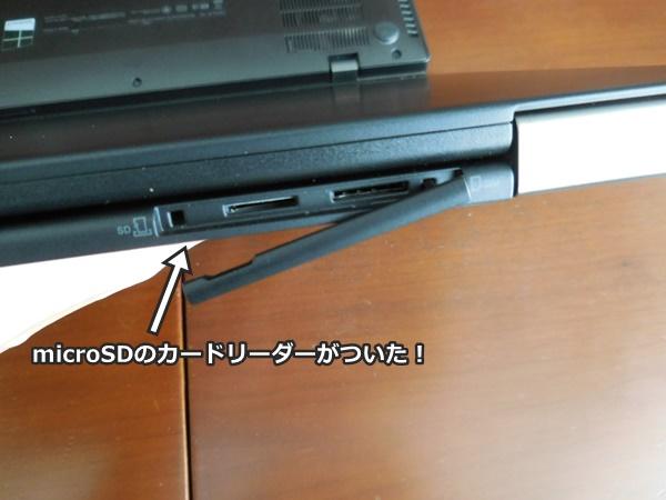 ThinkPad X1 Carbon 2014からX1 Carbon 2016に買い換えました!ざっくり比較してみます。