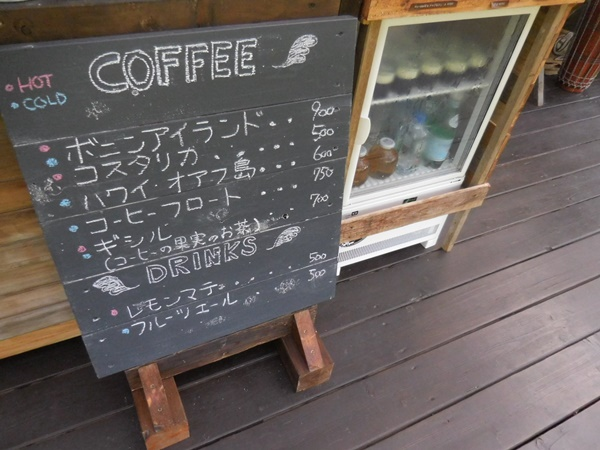 ボニンアイランドという小笠原コーヒー