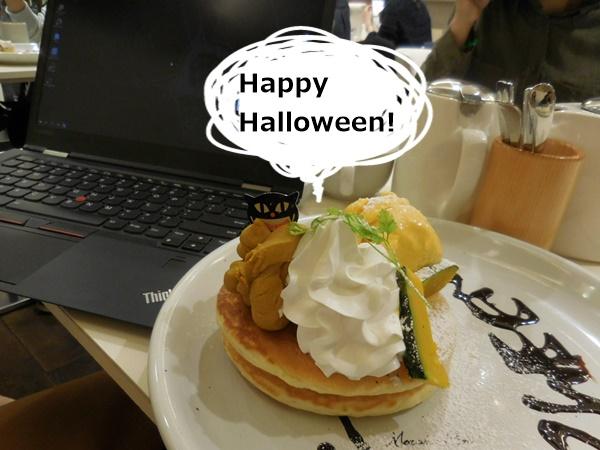 Happy Halloween! モコロバーでThinkPad X1 Carbonとハロウィン☆