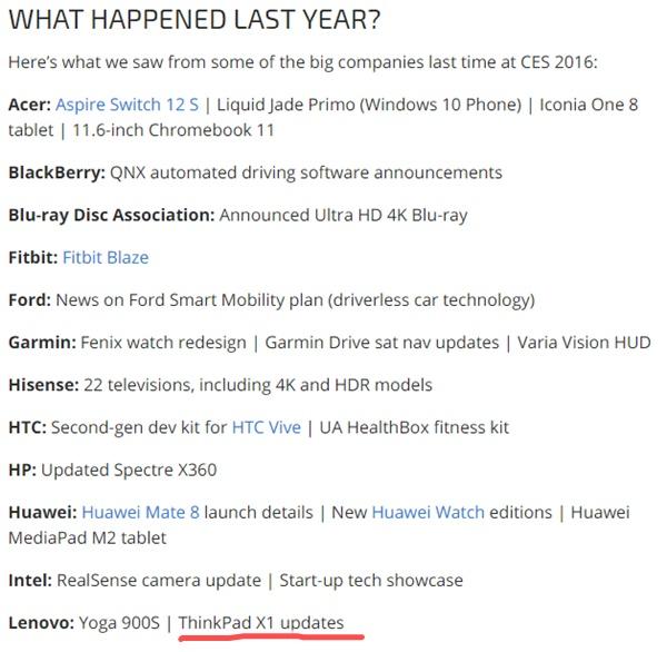 ThinkPad X1 carbon 2017 はラスベガスでのCES2017での発表はあるのかチェック。