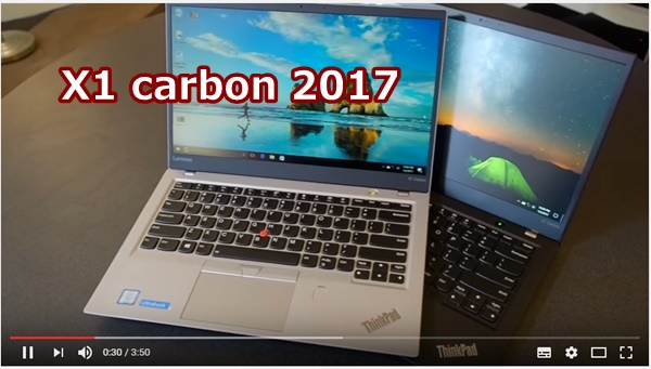ThinkPad X1 Carbon 2017 二色のカラーが新鮮